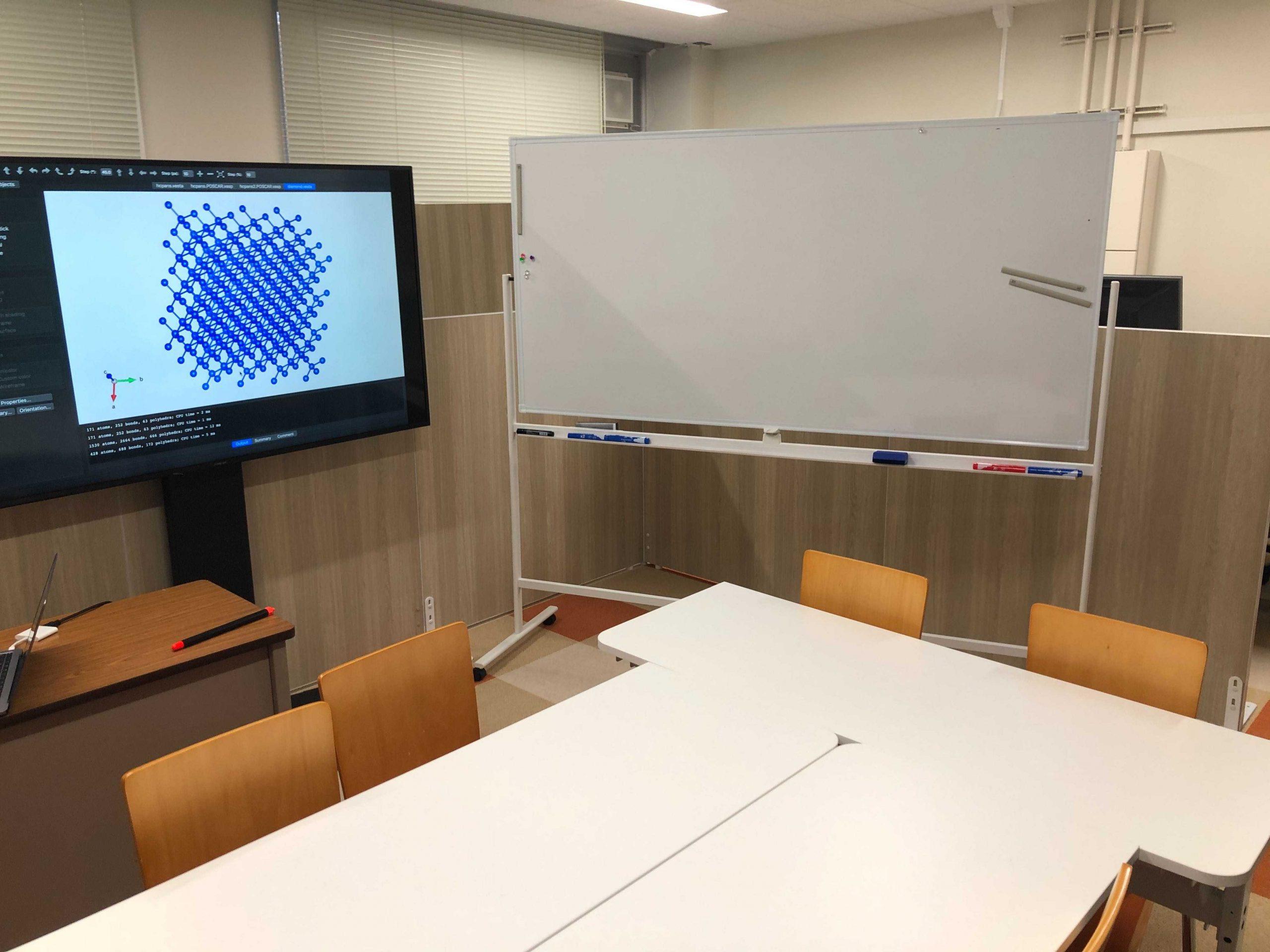 計算材料科学研究室